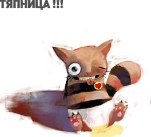 http://www.ljplus.ru/img/_/a/_alebastr_/cats_p.jpg