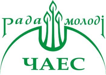 логотип Совета молодежи ЧАЭС