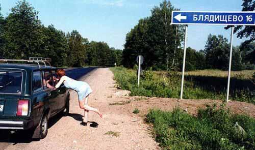 Обвал рубля поверг в шок туристическую отрасль РФ - Цензор.НЕТ 6273
