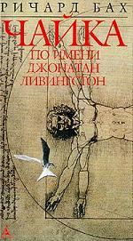http://www.ljplus.ru/img/a/g/agent_cuper/livingston.jpg