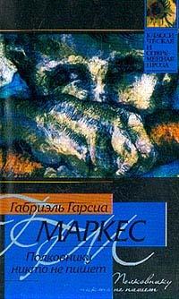 http://www.ljplus.ru/img/a/g/agent_cuper/markes.jpg