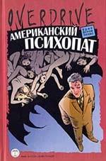 http://www.ljplus.ru/img/a/g/agent_cuper/psych0.jpg