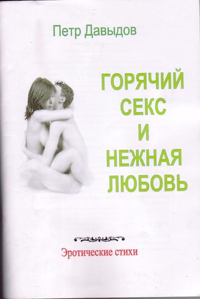 koroleva-seksa-eroticheskaya-igra