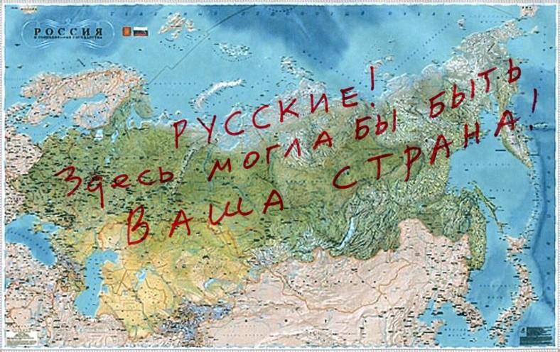 redactor Либеральная Партия Национальная Россия