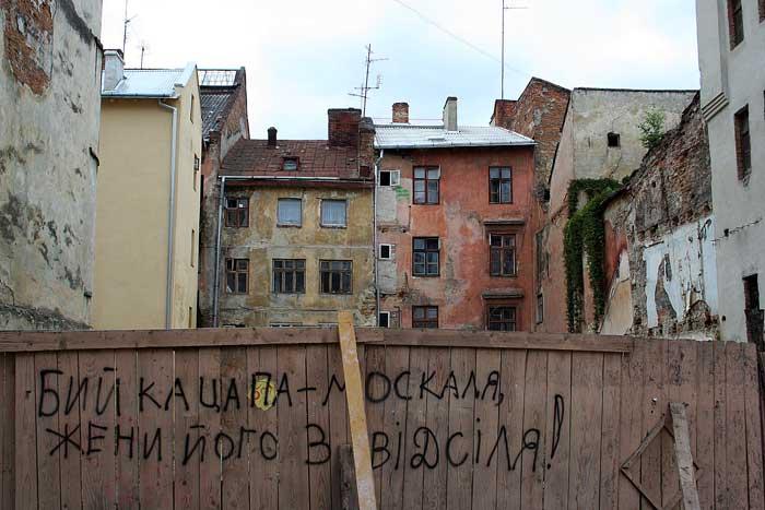 Разруха как искусство: фотовыставка апокалиптических пейзажей Донбасса - Цензор.НЕТ 7300