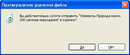 11,07 КБ