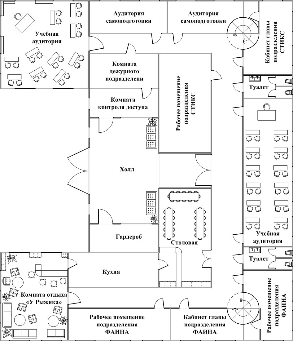 Схема 3 - План первого этажа офиса Ночного дозора.  Внимание.  При составлении всех планов не учитывалось...