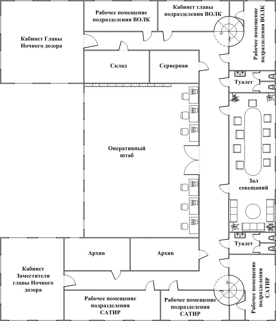 Схема 4 - План второго этажа офиса Ночного дозора.