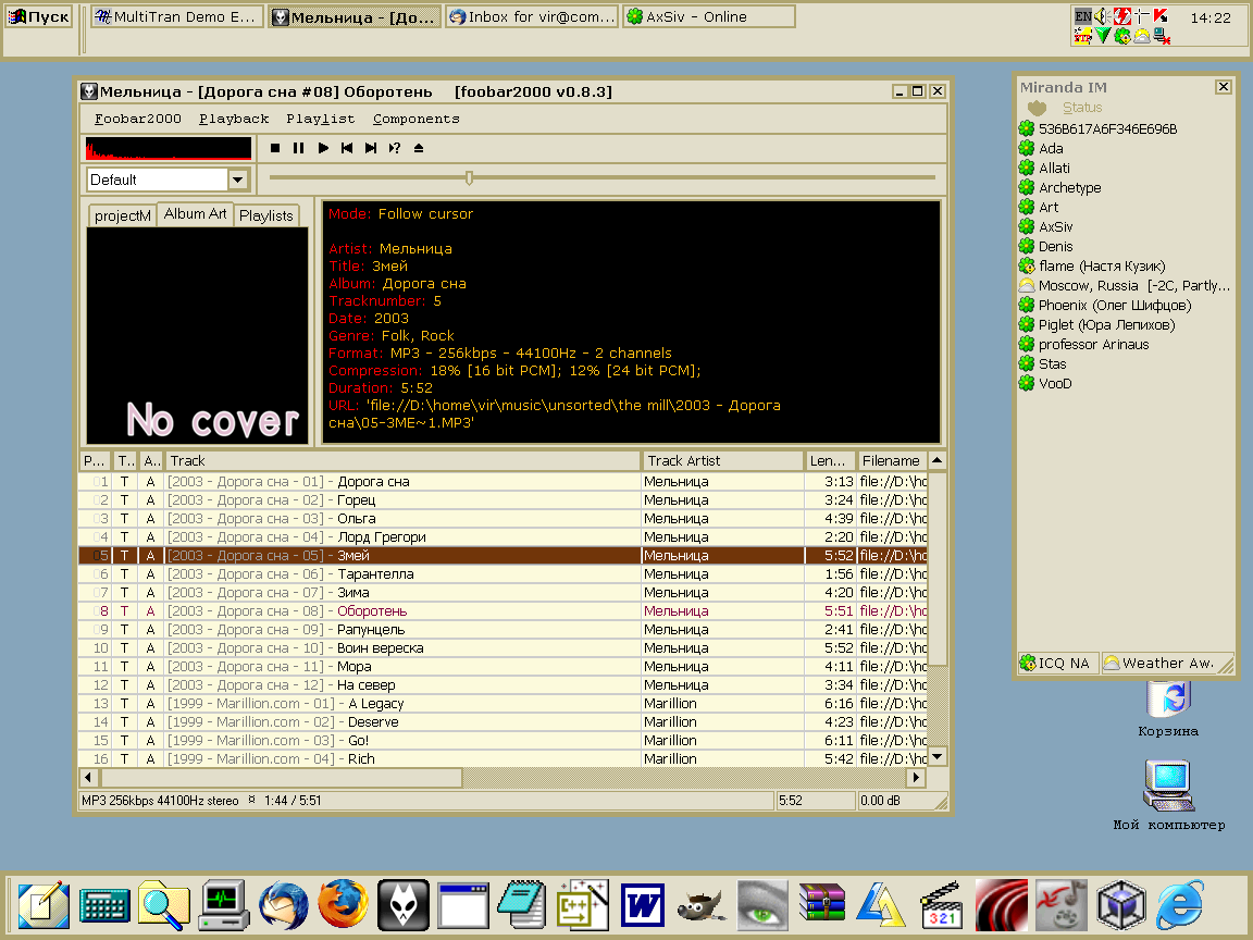 Foobar Gallery - Page 70