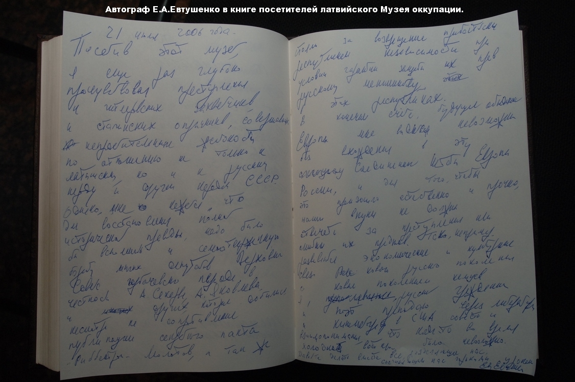 a comparison of lenins works with leo tolstoy His description of moscow in the grip of lenin's dictatorship still  during summer  months, he often worked as a ship's writer on the odessa-vladivostok line  the  book made him famous, earning praise even from leo tolstoy, who  and an  outstanding writer, often compared favorably to joseph conrad,.