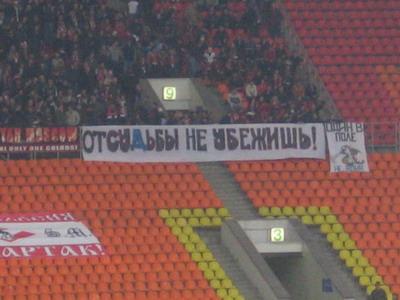 Banner-spartachej.jpg