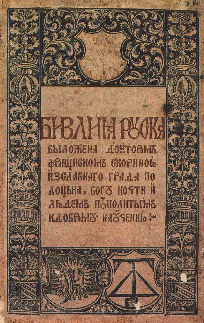 http://www.ljplus.ru/img/b/l/bledny_lis/Bytie-1.jpg