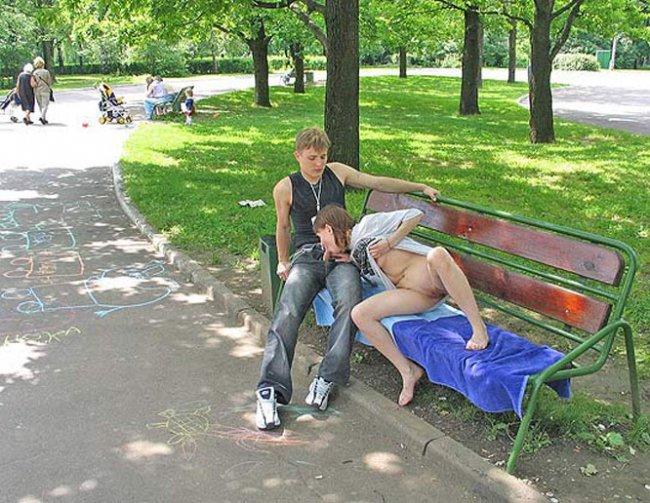 Секс В Парке Москвы Парк