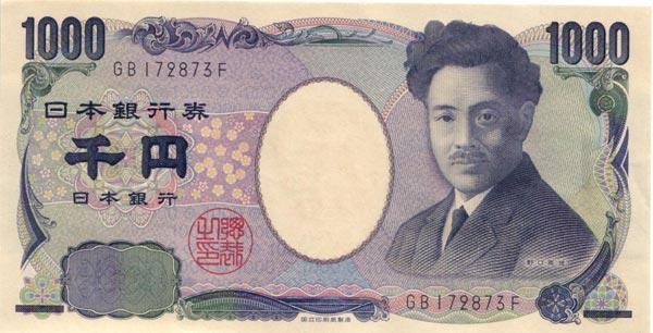 фото деньги японии