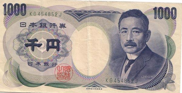 Занимательная Япония - Нумизматика: новые деньги