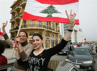 Ливанская девочка