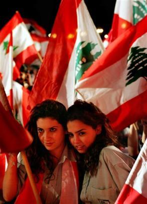 Ливанские девочки