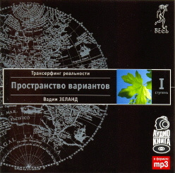 http://www.ljplus.ru/img/c/h/chaika_2005/Zeland-1.jpg