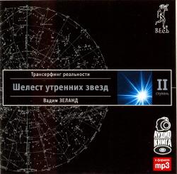 http://www.ljplus.ru/img/c/h/chaika_2005/Zeland-2.jpg