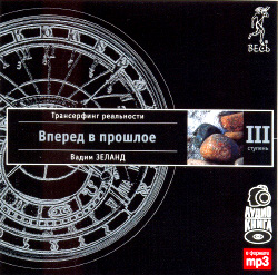 http://www.ljplus.ru/img/c/h/chaika_2005/Zeland-3.jpg