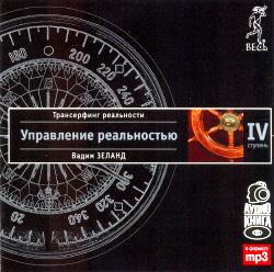 http://www.ljplus.ru/img/c/h/chaika_2005/Zeland-4.jpg