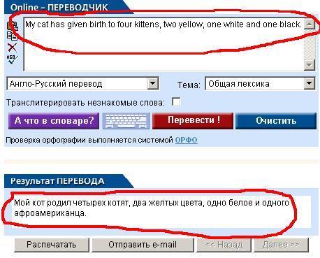 Sale перевести на русский