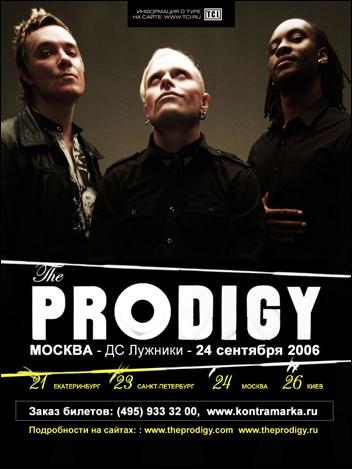 http://www.ljplus.ru/img/d/e/destroy_bitch/prodigy_2Dartwork_2Dnew.jpg