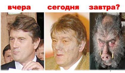 yushenko.jpg