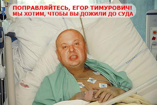 http://www.ljplus.ru/img/d/o/doppel_herz/gaydar.jpg