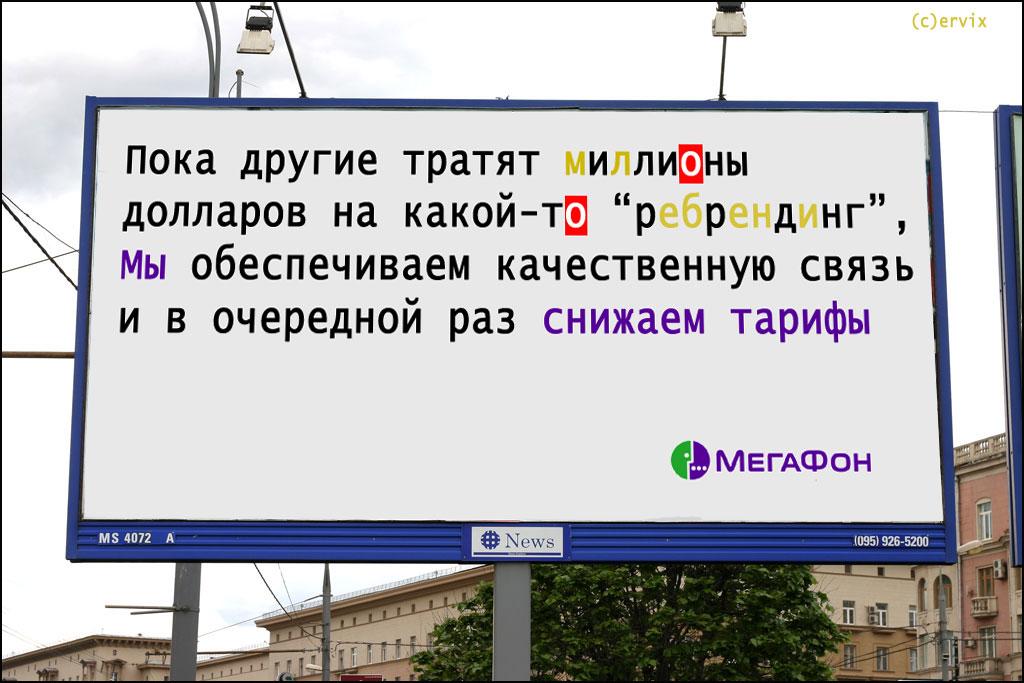 оператор прикол: