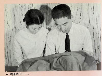 Японская камасутра с фото