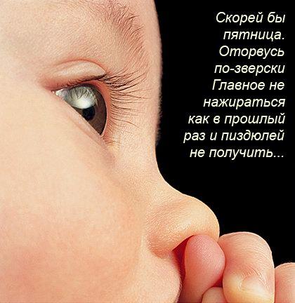 http://www.ljplus.ru/img/gorskin/tjapniza-poz.jpg