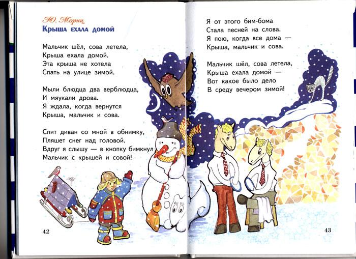 http://www.ljplus.ru/img/g/o/gospoja/Krisha.jpg