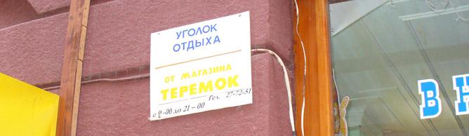 70,15 КБ