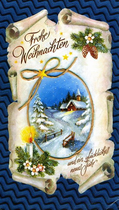 Поздравление с немецким рождеством открытки