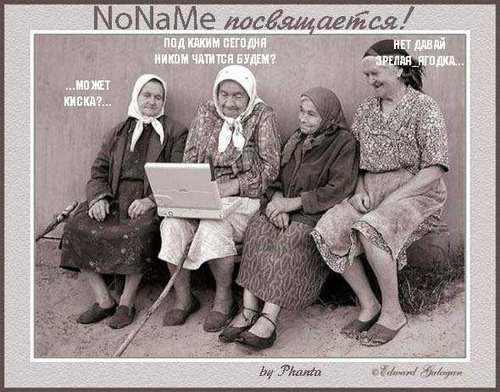 http://www.ljplus.ru/img/i/n/ingush_13/111.jpg