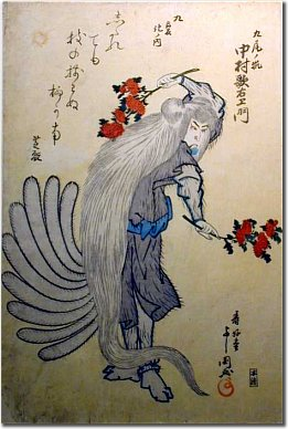 nine-tailed-fox-yoshikuni-woodblock-TNbig.jpg