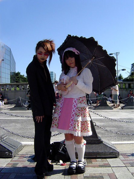 Real japanese wedding