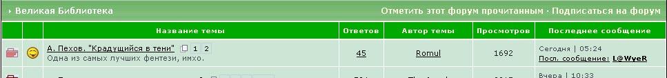 37,50 КБ