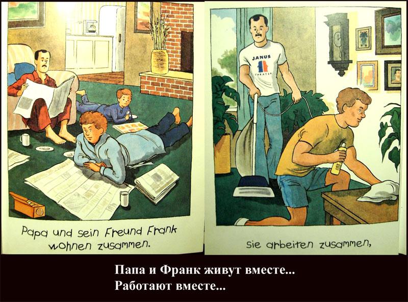 ебля молодых гей мальчиков фото