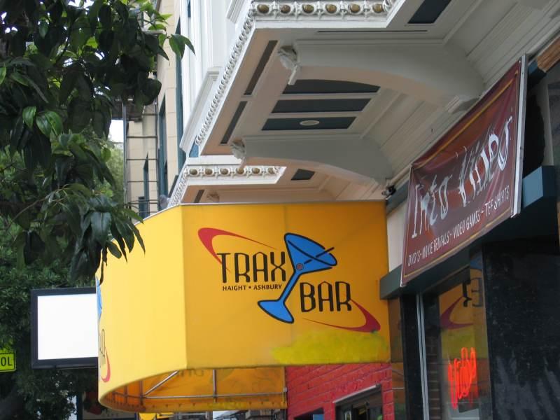 Трах бар by Magon