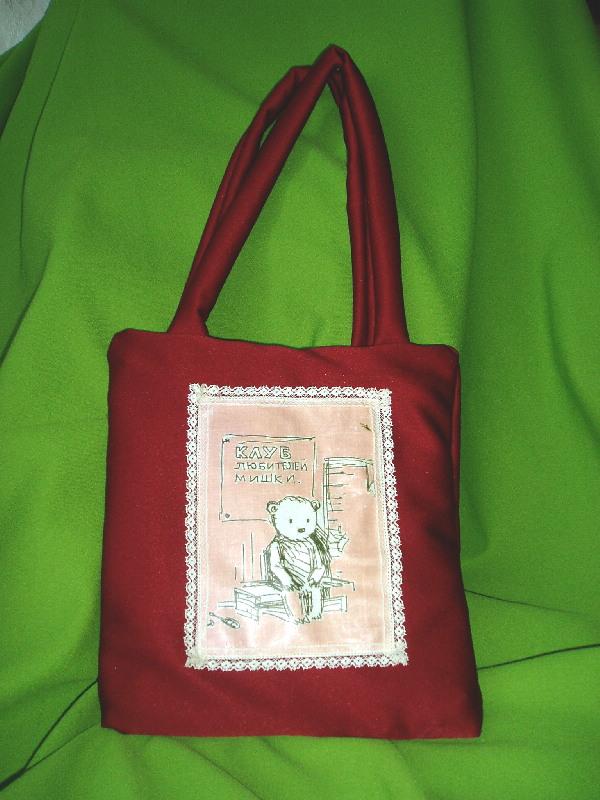 Вещь из натуральной кожи может прослужить несколько лет, если...  Элитные итальянские сумки прямо...