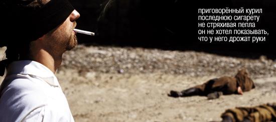 smokekill.jpg
