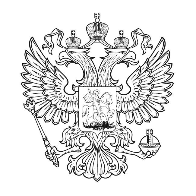 значение герба россии