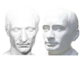 Путин и Цезарь