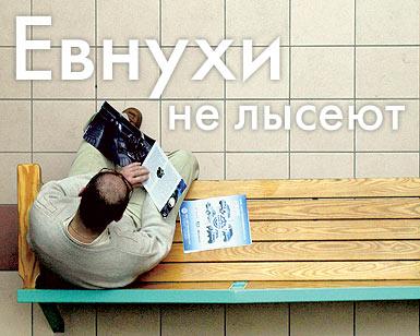 http://www.ljplus.ru/img/n/e/nedorazvmenie/mc.jpg