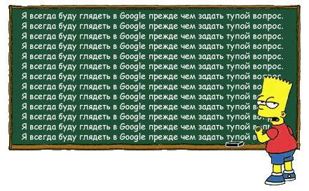 _use_google.jpg