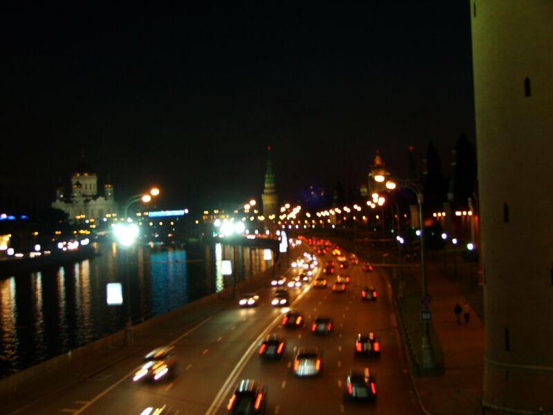 Вид с моста через Москва-реку