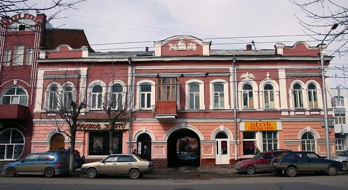 Дом купца Ларионова город Уфа