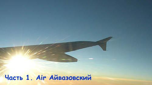 высоцкий воздушные потоки слушать